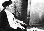 نماز جماعت امام خمینی