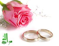 ازدواج رضوی